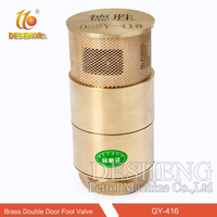 GY-416 Brass double door foot valve