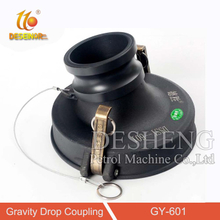GY-601 Gravity drop coupler